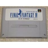 Final Fantasy 4 Iv Super Famicom Nintendo Sfc 372a [Import Japonais]