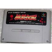 Fatal Fury Super Famicom Nintendo Sfc 440 [Import Japonais]