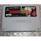 Go Go Ackman 2 Super Famicom Nintendo Sfc 24w [Import Japonais]