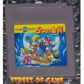 Super Mario Land 2 Game Boy / Color Jap 1724 [Import Japonais]