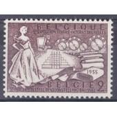 2�me Exposition Textile Internationale De Bruxelles - 1955 - 2 Francs - N� 968