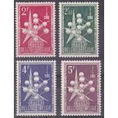 Propagande Pour L'exposition Universelle De Bruxelles - 1957 - 4 Valeurs - N� 1008 � 1010