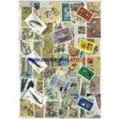 Chine Lot De 50 Timbres Differents