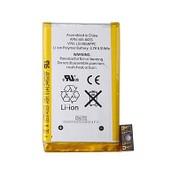 Batterie Haute Capacit� 1900 Mah Pour Apple Pour Iphone 3gs