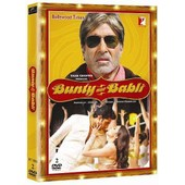 Bunty Aur Babli - �dition Collector de Ali Shaad