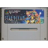 Star Ocean(Version Japon)
