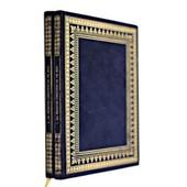 Aux Sources Du Nil Bleu, Enluminures Et Peintures Chr�tiennes Du Xie Au Xviie Si�cle ( 2 Volumes) de guy annequin