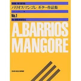 BARRIOS-MANGORÉ : Album N° 1 (rév. Benites)