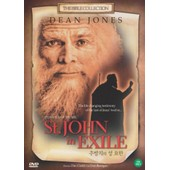 St. John In Exile - The Bible Collection de Curtis Dan