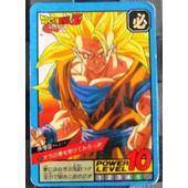 Carte Dragon Ball Z - Num�ro 530
