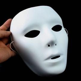 Masque Blanc Hip Hop Jabbawockeez Cosplay Fun Halloween Qualit� Premium