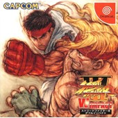 Street Fighter 3 W Impact Import Japon