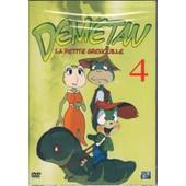 Demetan Vol 4 de Hiroshi Sasagawa