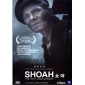 Shoah - The 25th Anniversary - Box Coffret 4 Dvd de Claude Lanzmann