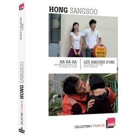 Image 2 Films Ha Ha Ha Et Les Amours Doki