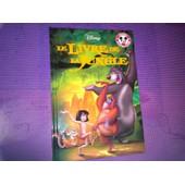 Le Livre De La Jungle de Disney