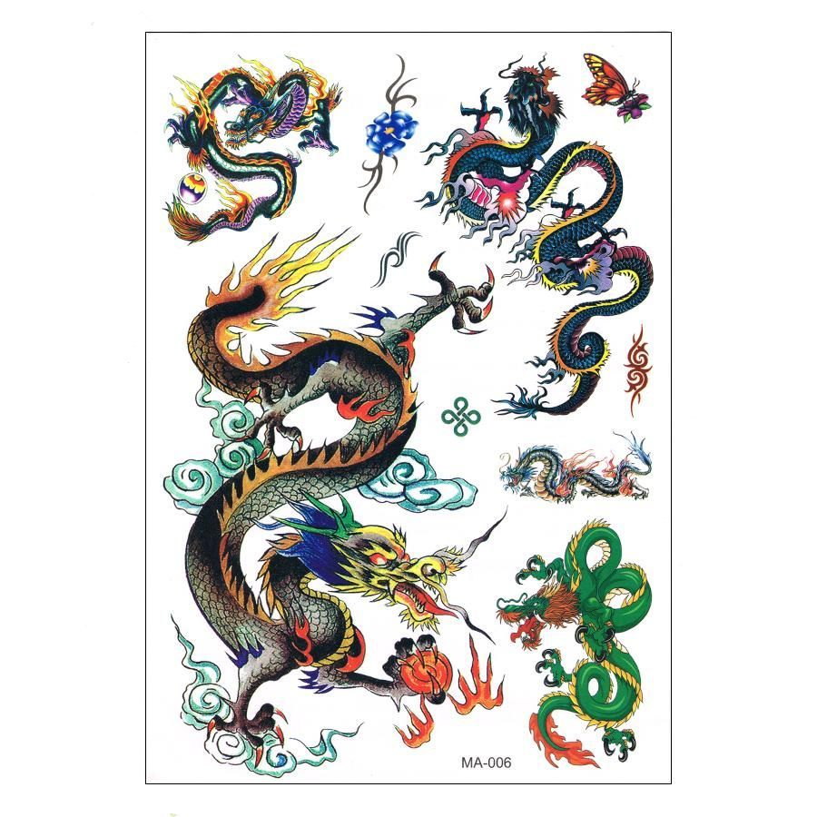 Planche De Tatouages Tattoo Temporaire Body Art Dragons Ma 006