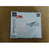 Final Fantasy Vii 7 - Import Jap