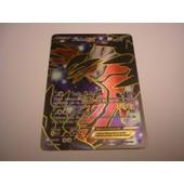 Carte Pokemon Francaise Serie Xy Yveltal Ex Full Art 144/146