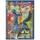 Carte Pokemon Xy - Xerneas Ex 170 Pv