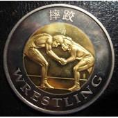 M�daille Jeux Olympique 2008 Chine Wrestliing Neuve