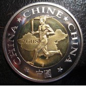 M�daille Chine 2008 Jeux Olympique Neuve