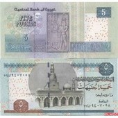 Billet De Collection Egypte Pk N� 999 - 5 Pound