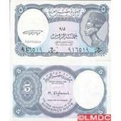 Billet De Collection Egypte Pk N� 188 - 5 Piastres