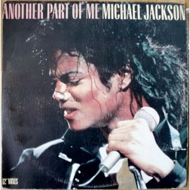 Another Part Of Me (Extended Dance Mix)