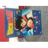 Dragon Ball Z Int�grale - Import de Akira Toriyama