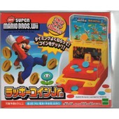 New Super Mario Bros. Wii Lucky Coin Jr. (Japan Import)