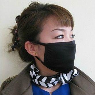 Masque Filtrant Anti-Pollution / Filtre � Poussi�re, Pollen... Pi�ton Ville, V�lo, Moto... (Microfibre 2 Couches - Lavable)