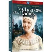 La Chambre Des Dames - L'int�grale de Yannick Andr�i