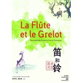 La Fl�te Et Le Grelot de Te Wei