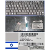 Clavier Qwerty H�breu / Hebrew Pour ACER Travelmate 250, Aspire One 531H, A110, A150, D150, D250, P531, Packard Bell DOA 150, eMachines Netbook 250 Seires, Noir / Black, Model: ZG5, P/N: AEZG5V00010,
