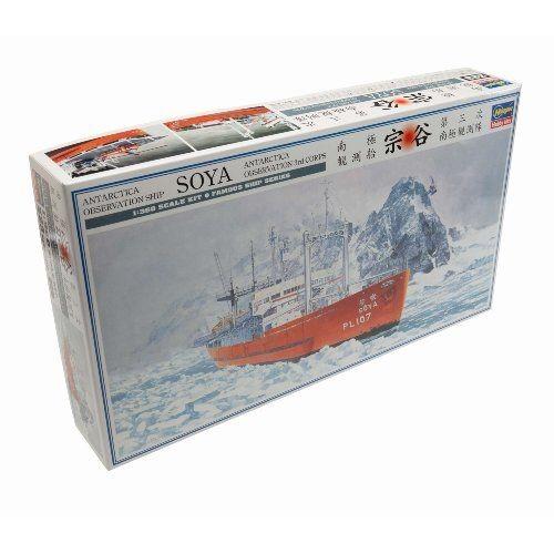 inconnu 1/350 ANTARCTICA OBSERVATION SHIP SOYA
