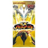 Jeu De Cartes 5 Pi?Ces Ebb Pokemon Bw Notion Paquet [Ex Bataille Boost Pack 1 [Single Pack] (Japon Import / Le Paquet Et Le Manuel Sont ?Crites En Japonais)