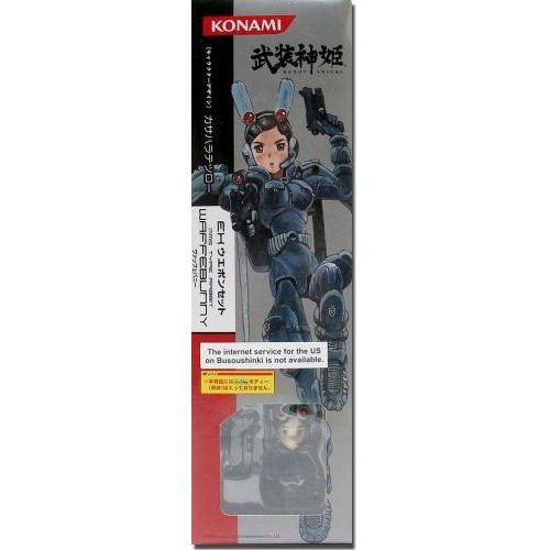 Busou Shinki Mms Type Pack Accessoires Rabbit Waffebunny