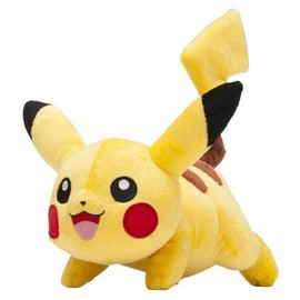 Pokemon Center Peluche Pikachu