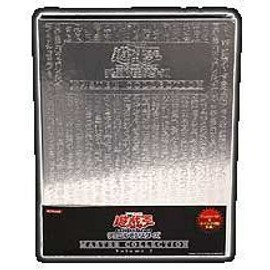 Yu Gi Oh! Japanese Master Collection Vol. 2 Gift Set [Toy] (Japan Import)