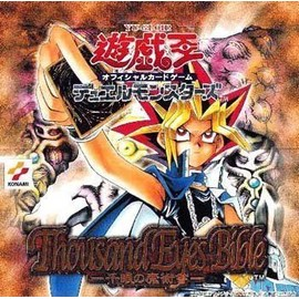 Yugioh Japanese Thousand Eyes Bible Booster Pack Box