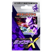 Pokemon Japanese Trading Card Game Lv. X Deck Mewtwo