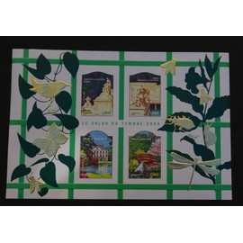 Bloc feuillet salon du timbre 2006