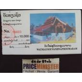 Billet De Visite Du Temple Watmaysouvanhnephoumaram - Laos .