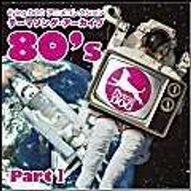 Flying Dog Collection Theme Song Archive 80s Part 1(2cd)