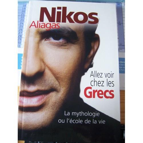 Allez voir chez les grecs la mythologie ou l 39 cole de la vie for Astrologie ou le miroir de la vie
