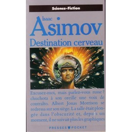 Destination Cerveau de Isaac Asimov