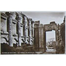 Baalbek (Liban) - Ruines De Baalbek Le Temple De Bacchus Int�rieur