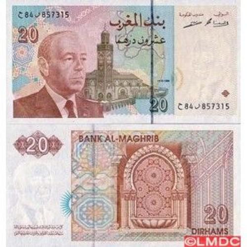 billet banque maroc pas cher ou d 39 occasion sur rakuten. Black Bedroom Furniture Sets. Home Design Ideas
