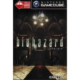 Biohazard (Version Japon)